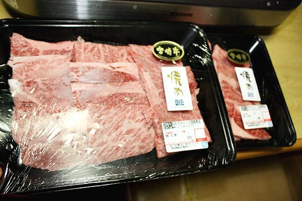 田中精肉店