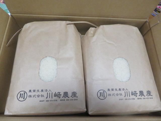 川﨑農産のなつほのかの米