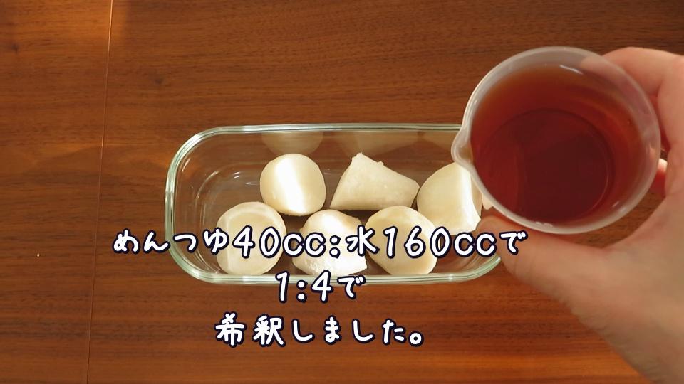 里芋の煮物の作り方