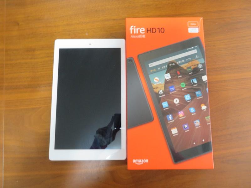 Fire HD 10 タブレット ホワイト (10インチHDディスプレイ) 32GB