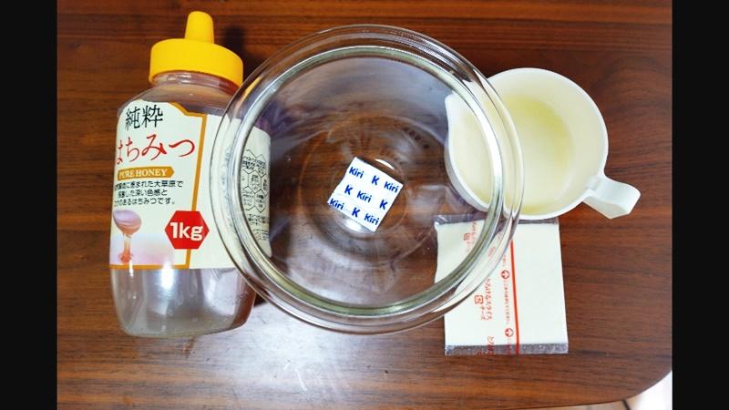 チーズケーキ風トースト材料