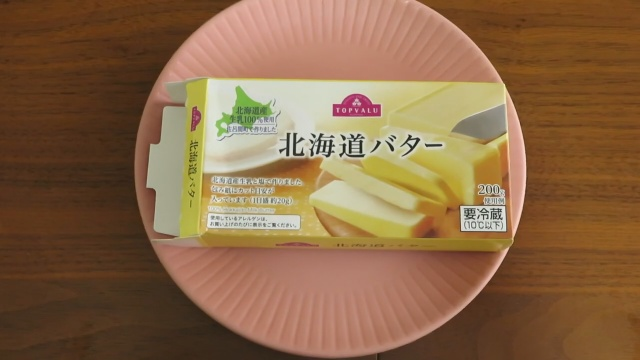 使うときにすぐにグラムがわかるバターのカット方法と保存